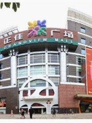 Guangzhou Grandview Plaza