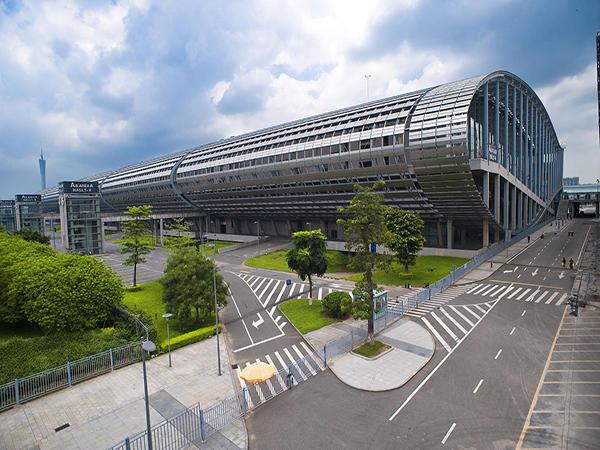 Guangzhou Internatioanl Exhibition Center