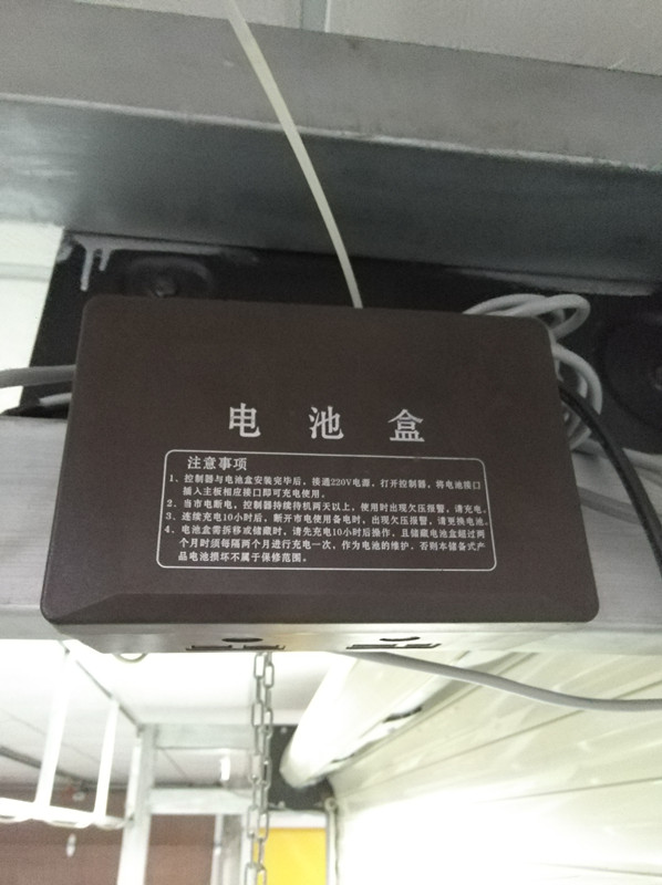 Zhongtai-Bank Shutter Door | Aluminium Rolling Door | Zhongtai-10