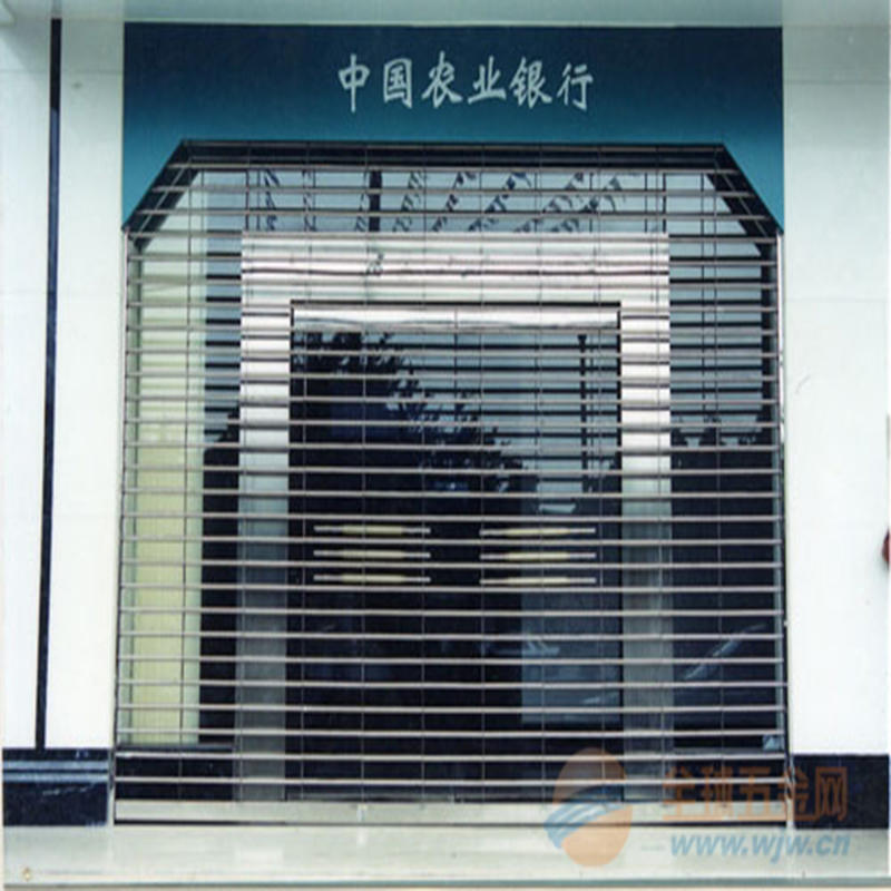 Grilles Rolling shutter Security Door For Bank